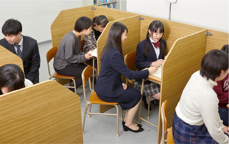 良質な講師教育が生み出す最高品質の個別指導。